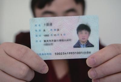 重庆男子患假两性畸形结束手术22年双性生活加大情趣内衣图片