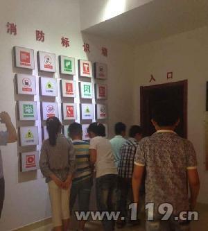 借消防体验室上安全课 潍坊小学生愿当宣传卫士