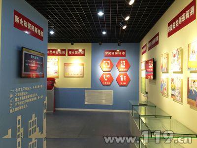 贵州首个学校消防安全体验室落户六盘水