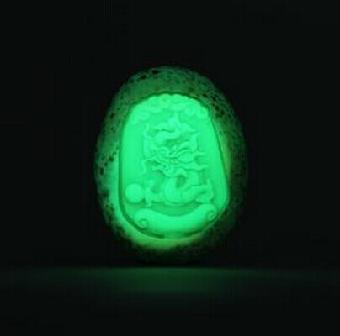 人造陨石夜明珠图片_朗斯代尔陨石夜明珠鉴定价格_陨石钻石夜明珠