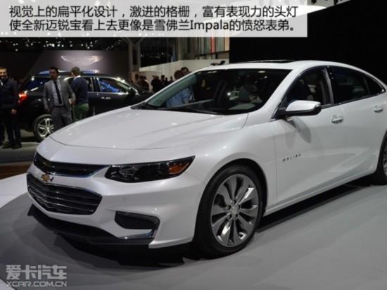 雪佛兰新一代迈锐宝(海外版)   其实第九代迈锐宝已经在纽约车展中亮相,而刚刚上市的国产全新迈锐宝仅仅是改款车型。根据官方消息,新一代车型的中文命名为迈锐宝XL,这其中 XL是Cross(X)Limits的缩写,意指以突破性的科技创新跨越极限、超越想象。