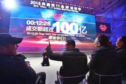 12分28秒天猫交易额冲破100亿元 马云晚会现场见证