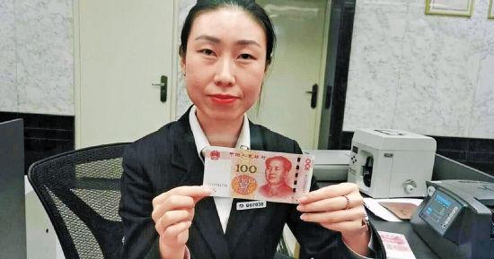 今天上午,新钞已来到位于北京金融街的交通银行北京分行营业部柜台,前来取现的市民可以拿到新钞