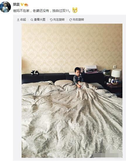 姚晨调侃儿子单身 小土豆独坐大床没老婆没爸妈陪