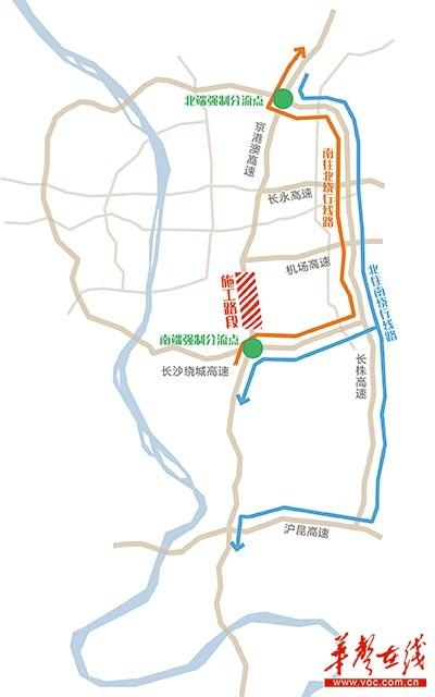 京港澳高速长沙段将改造 南下北上请提前绕行