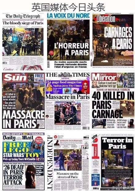 美国《华盛顿邮报》等美国媒体也在头版刊登巨幅恐袭照片,报道巴黎遭袭的骇人场景。