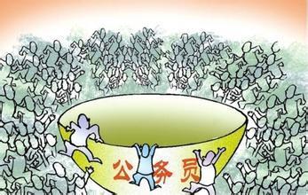 北京公务员考试报名井喷 最热职位达204比1