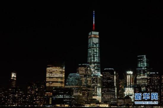 (国际)(1)纽约新世贸中心亮灯悼念巴黎袭击遇难者