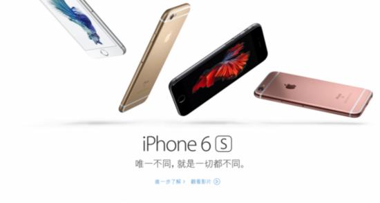 广州律师控告苹果!iPhone 6s广告误导?