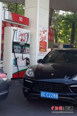 国际油价震荡走低国内油价周二调整走势成悬疑