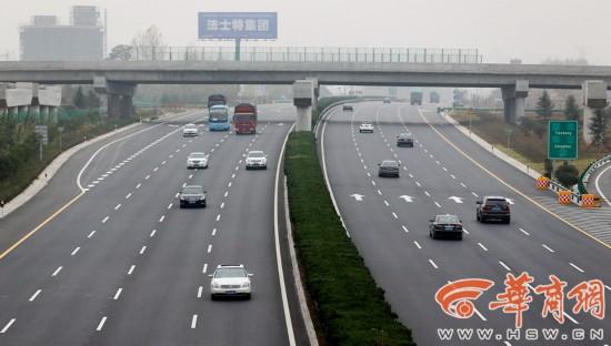 汉十高速随州入口路况