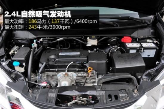 广汽本田 奥德赛 2015款 2.4L 至尊版