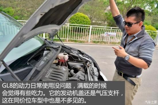 上汽通用别克 别克GL8 2012款 2.4L BASE舒适版