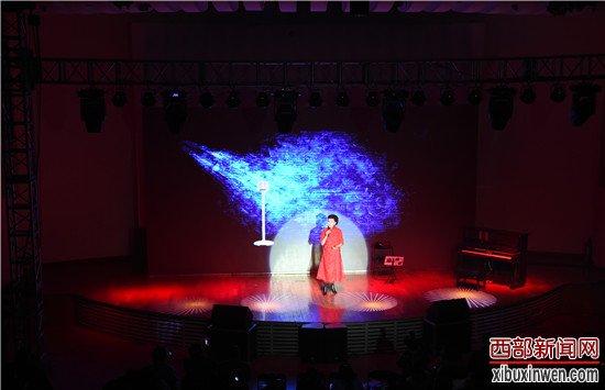 陕西著名主持人公益朗诵音乐会巡演活动盛大举