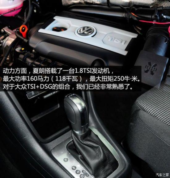 大众(进口) 夏朗 2013款 1.8TSI 标配型 欧IV