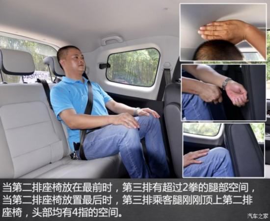 东风风行 风行S500 2016款 1.5L 手动尊享型
