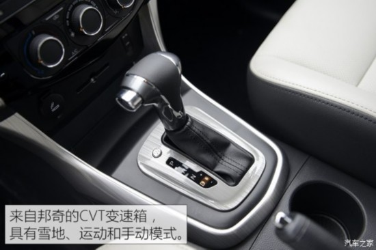 东风风行 风行S500 2016款 1.6L CVT尊贵型