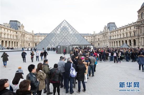 巴黎卢浮宫等主要公共场所重新开放