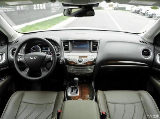 英菲尼迪(进口) 英菲尼迪QX60 2014款 2.5T Hybrid 四驱全能版