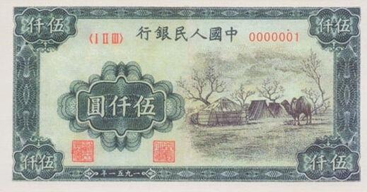五千元蒙古包