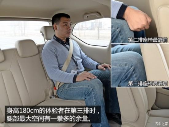上汽通用五菱 宝骏730 2014款 1.5L 手动豪华导航ESP版 7座