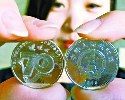 啥样的人民币 具有收藏价值