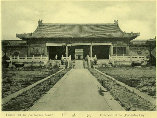 00年北京皇城罕见老照片