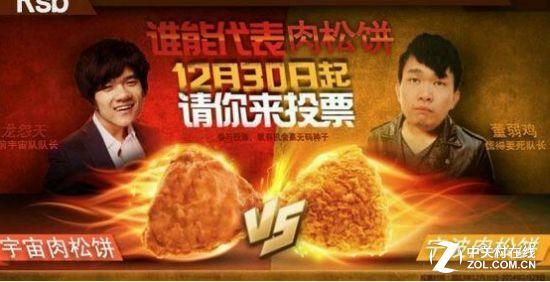 """主播比赛""""卖肉松饼""""食品分析简答题图片"""