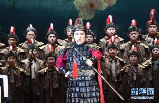民族歌剧《木兰诗篇》西宁上演