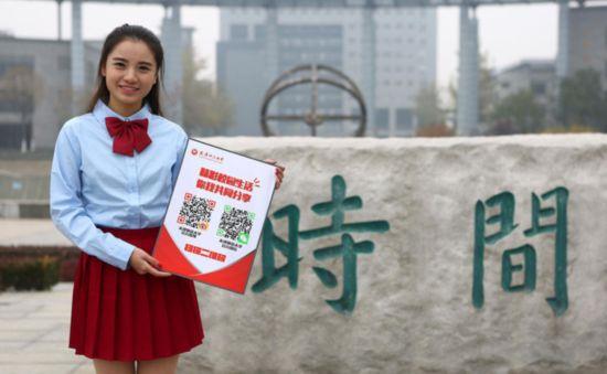 天津高校聘美女做學校官方微信代言
