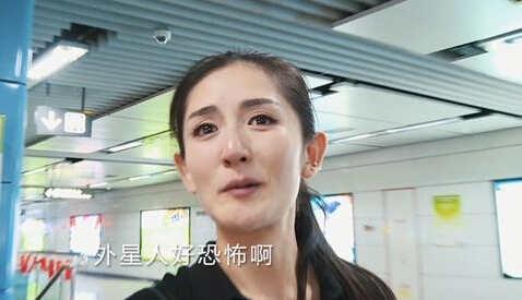 """奔跑吧兄弟第三季第四期大剧透 谢娜加盟还有 """"外星间谍"""""""