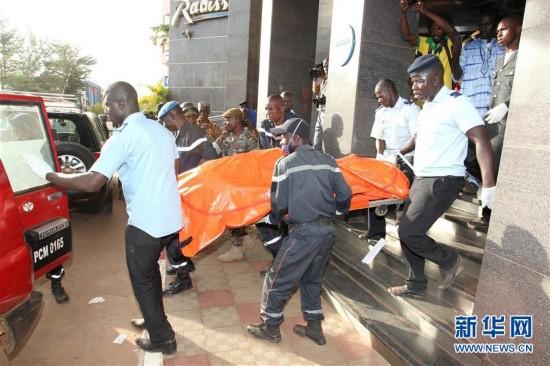 (国际)(1)3名中国公民在马里酒店袭击事件中遇难