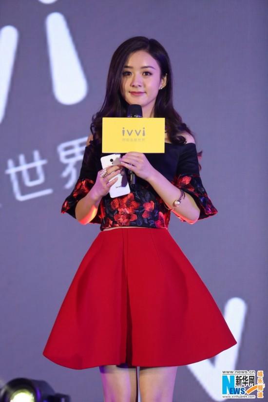赵丽颖代言手机命名小骨Pro 霸屏女神显?腆