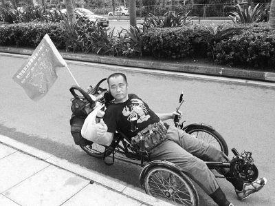 """""""无腿行者""""再次来海南:我要骑躺车环游世界"""