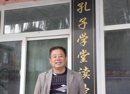 小南營村王義成書記圖片