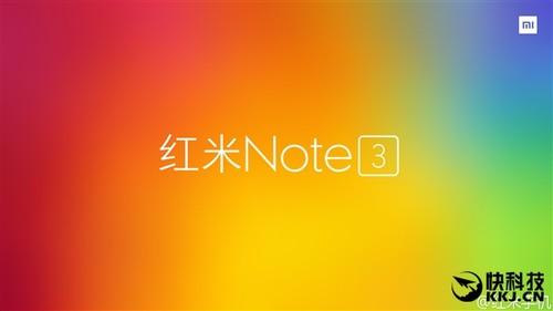 都猜错了!小米首款指纹识别手机:红米Note 3
