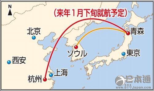 杭州到三亚飞机多久