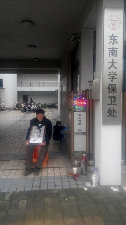 南京一大二女生宿舍猝死 体表无伤被指猝死