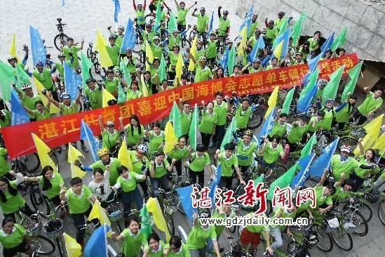 骑行喜迎中国海博会