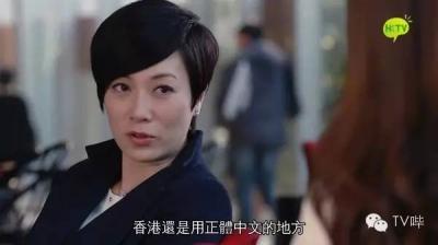《北上广》张兆辉性骚扰马伊�P 金枝欲孽安茜沦为备胎