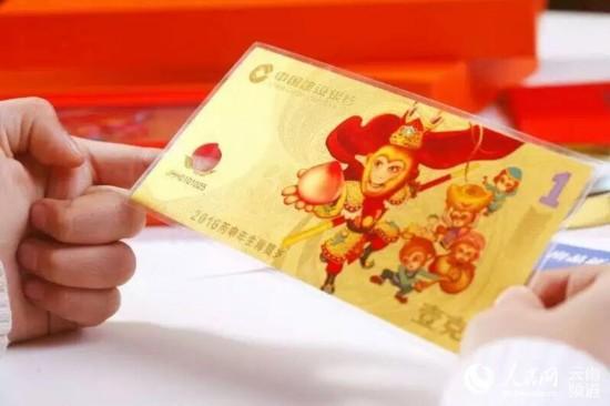 11月23日下午,建设银行云南省分行在昆明发布《猴年压岁金》,即日起市民可到建行各营业网点购买。(供图)