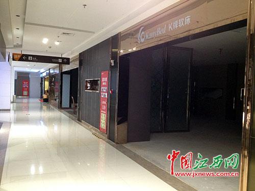 【重庆废旧办公家具回收行情】南昌月星家居拒绝降租40余商户割肉离场