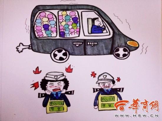 女交警 萌警 漫画说警事 融入交通安全