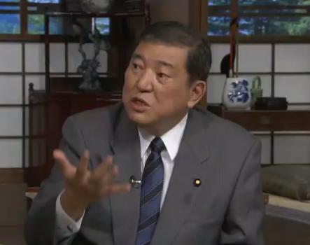 日本地方创生相:应推进移民政策应对人口减少