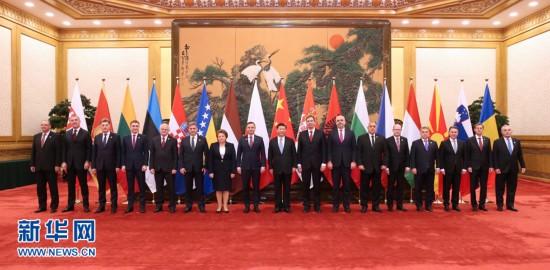 次中国 中东欧国家领导人会晤的中东欧国家领导人图片