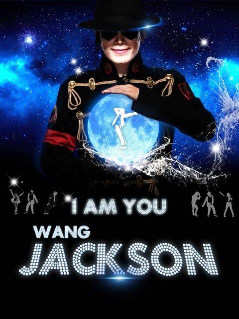 王杰克逊开启2016年世界巡演 加拿大站海报曝光