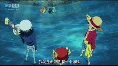 海贼王漫画808话:jjack疑动物系果实觉醒 索隆惊现武装色霸气