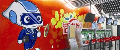 """""""活力橙""""(文化宮)車站內部充滿了鮮明的主題元素"""