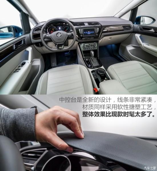 上海大众 途安 2016款 途安l 330tsi 七座版高清图片