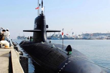 日本向澳大利亚提交潜艇竞标最终方案